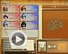 公会竞技视频4