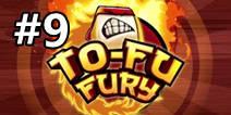 愤怒的豆腐第九章第1~5关通关攻略