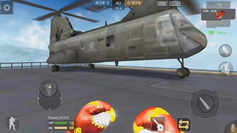 cf手游运输船上直升机技巧