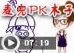洛克王国小编陪玩第四期