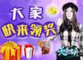造梦西游4真人-夭斋志异第27集