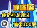 �����Ǵ���������������100�� ������100����ô��
