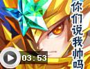 奥奇传说[乐奇]教你怎么打圣光天神诺亚
