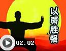 奥奇传说[雨恋]超神精灵挑战最强阵容