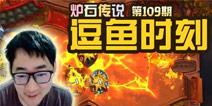 警报!EVA大展2.0正面冲击深圳!
