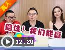 奥奇传说2017奥奇少年竞技王邀请赛