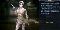 生死狙击手游妖姬最新变异体试玩测评