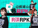 火线精英真人-疯破山第十一期 R教官讲RPK