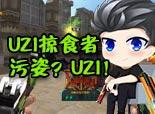 火线精英青黛解说-UZI掠食者生化1800分秀