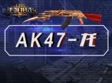 4399生死狙击AK47-龙测评第103期