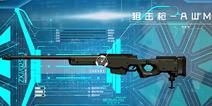荒野行动AWM狙击枪评测以及使用技巧视频