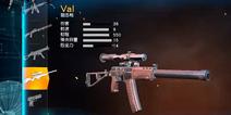 荒野行动VAL狙击步枪解析视频