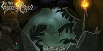 知足常乐式哲学rpg 贪婪洞窟2测试服试玩实况视频