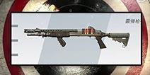 终结者2审判日火力全开枪械解析M870篇视频