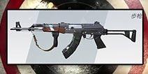 终结者2审判日火力全开枪械解析AKM篇视频