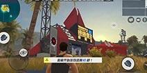 终结者2审判日新地图无畏峡湾抢先试玩视频