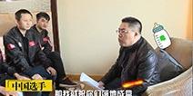 毒奶色黄旭东探访《终结者2》TSL全球总决赛七国选手视频