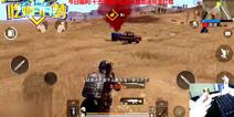 【刺激战场吃鸡白日梦】二十杀吃鸡视频