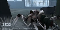 第五人格蜘蛛视频 惊现医生穿墙术  视频