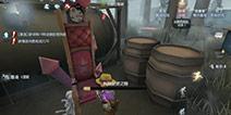 第五人格园丁视频 恍恍惚惚随缘拆椅视频