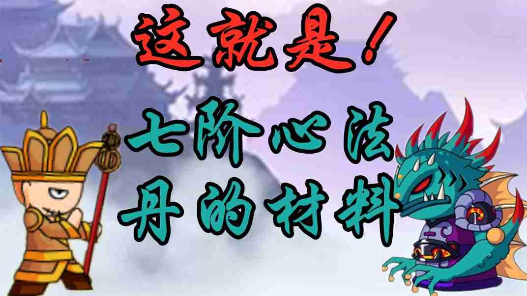 造梦西游5玄冰唐僧幻影溜泰山王