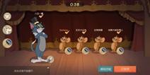 猫和老鼠手游22测试试玩 全程逗笨猫视频