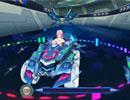 完美漂移爆天甲·跃动太空阶梯143
