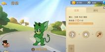 猫和老鼠恶魔杰瑞试玩视频