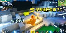 【小龙瞎】打巨魔发现神秘绿色宝箱视频