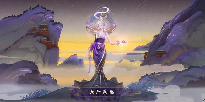 王者荣耀鼠年爆料第三弹:甄姬新皮肤幽恒爆料来袭